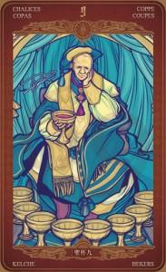 Ý nghĩa lá bài 9 of Cups trong bộ Oze69 Watchers Tarot