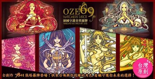 Oze69 Watchers Tarot – Sách Hướng Dẫn