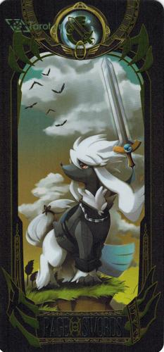 page of swords - pokemon tarot