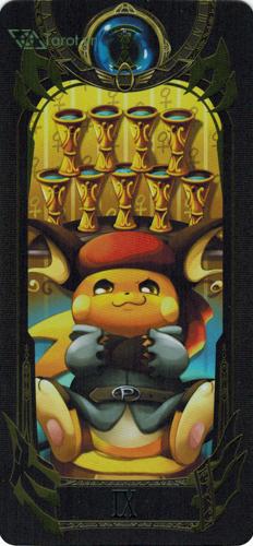 9 of cups - pokemon tarot