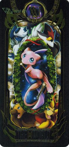 the world - pokemon tarot