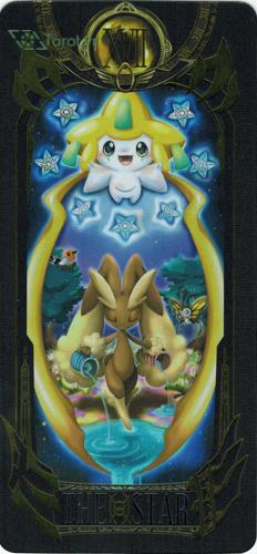 the star - pokemon tarot