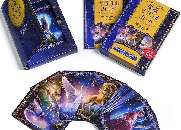 Astrology Oracle Cards – Sách Hướng Dẫn