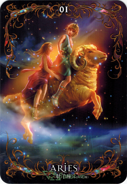 Astrology Oracle Cards - Sách Hướng Dẫn 1
