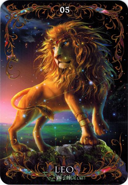 Astrology Oracle Cards - Sách Hướng Dẫn 5