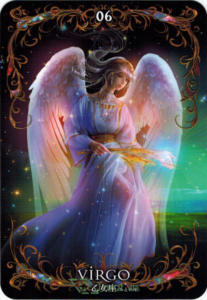 Astrology Oracle Cards - Sách Hướng Dẫn 6