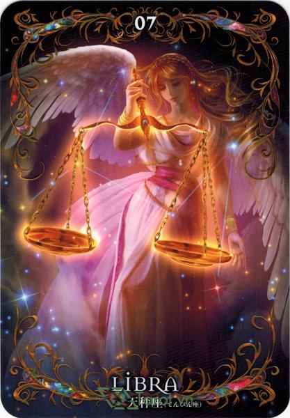 Astrology Oracle Cards - Sách Hướng Dẫn 7