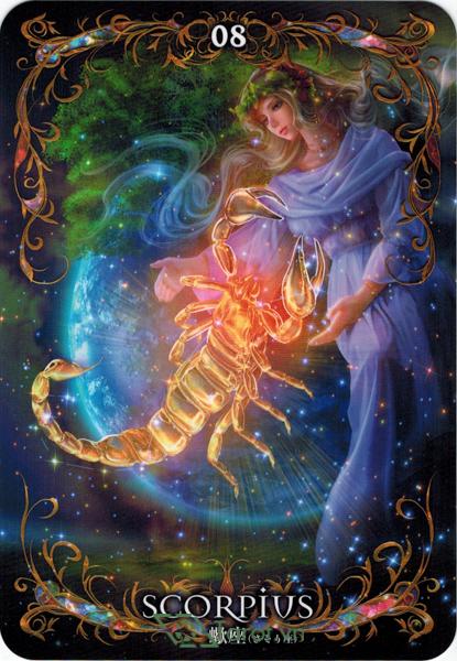 Astrology Oracle Cards - Sách Hướng Dẫn 8