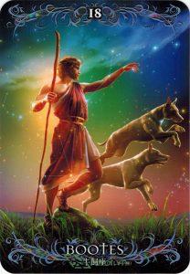 Astrology Oracle Cards - Sách Hướng Dẫn 18