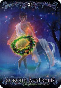 Lá 25. Corona Australis – Astrology Oracle Cards 1