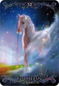 Lá 32. Equuleus – Astrology Oracle Cards 1
