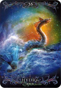 Lá 35. Hydra – Astrology Oracle Cards 1
