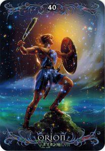 Lá 40. Orion – Astrology Oracle Cards 1