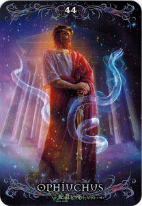 Astrology Oracle Cards - Sách Hướng Dẫn 44