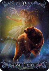 Lá 47. Ursa Major – Astrology Oracle Cards 1